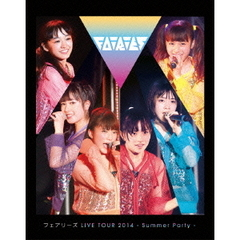 フェアリーズ/フェアリーズ LIVE TOUR 2014 -Summer Party-(Blu-ray Disc)