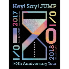 Hey! Say! JUMP/Hey! Say! JUMP I/Oth Anniversary TOUR 2017-2018 【初回限定盤1】 (DVD)