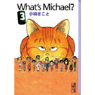 What's Michael? 3