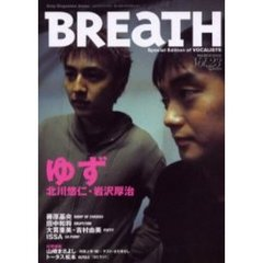 BREaTH Vol.23