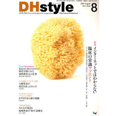 DHstyle  1- 8