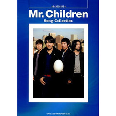 楽譜 Mr.Children SongC