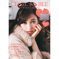 CECIL McBEE 2013/2014 Winter Collection