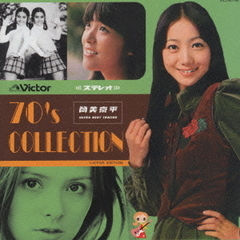 VICTOR 70'S COLLECTION〈筒美京平ULTRA BEST TRACKS〉