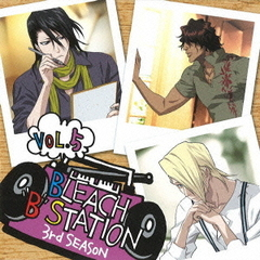 "RADIO DJCD[BLEACH ""B"" STATION]Third Season Vol.5"