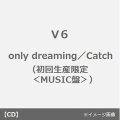only dreaming/Catch(初回生産限定<MUSIC盤>)