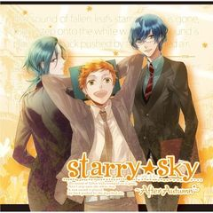 Starry☆Sky~After Autumn~