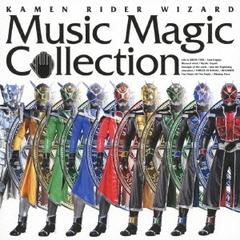 KAMEN RIDER WIZARD Music Magic Collection(DVD付)