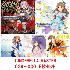 THE IDOLM@STER CINDERELLA MASTER (026~030) 5枚組CDセット