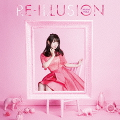 RE-ILLUSION<アーティスト盤>