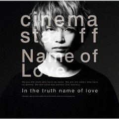 cinema staff/Name of Love