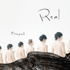 flumpool/Real