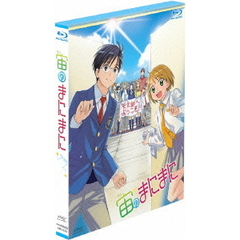 宙のまにまに Blu-ray BOX(Blu-ray Disc)