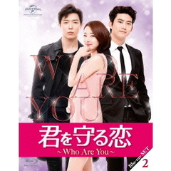 君を守る恋 ~Who Are You~ Blu-ray SET-2(Blu-ray Disc)