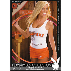 PLAYBOY BEST COLLECTION Vol.7/マック&フーターズ - McDonald & Hooters