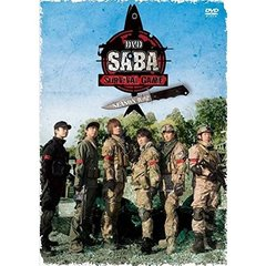 DVD SABA SURVIVAL GAME SEASON IV #2