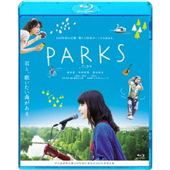 PARKS パークス(Blu-ray Disc)