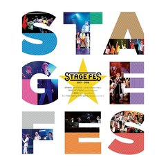 STAGE FES 2017 Blu-ray(Blu-ray Disc)