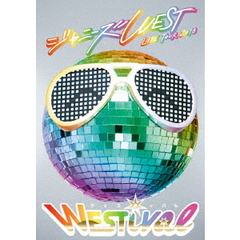 ジャニーズ WEST/ジャニーズ WEST LIVE TOUR 2018 WESTival<DVD通常仕様>(DVD)