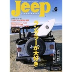 Jeep ILLUSTRATED V.6