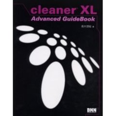 Cleaner XL advanced guidebook