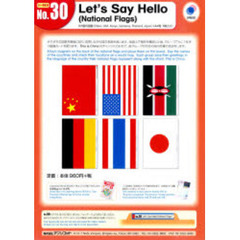 Let'sSayHello(Nation