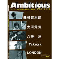 Ambitious   2