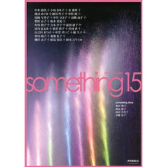 something  15