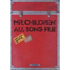 Mr.CHILDREN ALL SONG