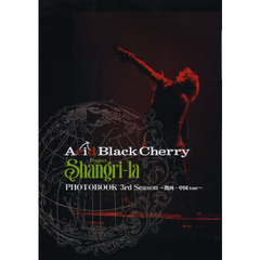 Acid Black Cherry Project Shangri‐la PHOTOBOOK 3rd Season 通常版