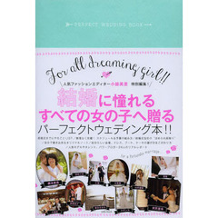 PERFECT WEDDING BOOK
