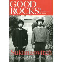 GOOD ROCKS! GOOD MUSIC CULTURE MAGAZINE Vol.56