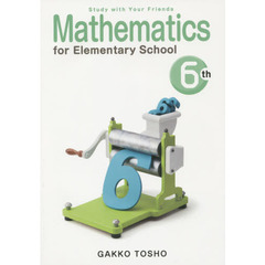 Mathematics for Elementary School 〔2015〕-6th Grade