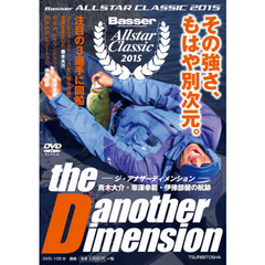 DVD the another Dime