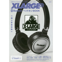 XLARGE(R) Bluetooth ヘッドホン BOOK