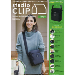 studio CLIP SQUARE SHOULDER BAG BOOK produced by Naoko Gencho (ブランドブック)