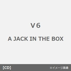 A JACK IN THE BOX