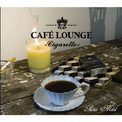 CAFE LOUNGE -Cigarette- Paris Mild