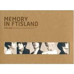 MEMORY IN FTISLAND (REMAKE)(輸入盤)
