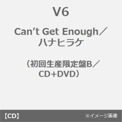 V6/Can't Get Enough/ハナヒラケ(初回生産限定盤B/CD+DVD)(限定特典無し)