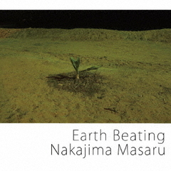 Earth Beating