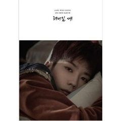 JANG WOO YOUNG/2ND MINI ALBUM : TIME TO SAY GOODBYE(輸入盤)
