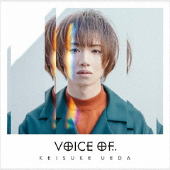 voice of..(Normal ver.)