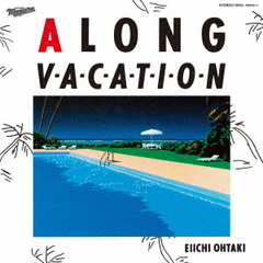 大滝詠一/A LONG VACATION 40th Anniversary Edition(通常盤/2CD)