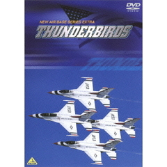 NEW AIR BASE SERIES EXTRA THUNDERBIRDS