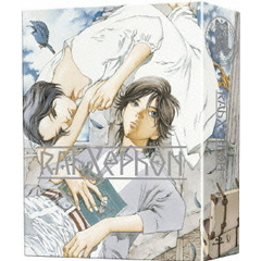 ラーゼフォン Blu-ray BOX(Blu-ray Disc)