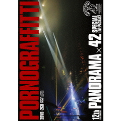 "ポルノグラフィティ/12th LIVE CIRCUIT ""PANORAMA × 42"" SPECIAL LIVE PACKAGE"