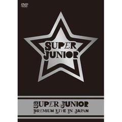 SUPER JUNIOR/SUPER JUNIOR 1st PREMIUM LIVE in JAPAN<セブンネット限定ポストカード(全8種のうち1種をランダム)付き>(DVD)