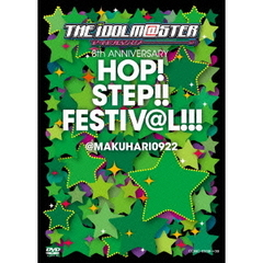 THE IDOLM@STER 8th ANNIVERSARY HOP!STEP!!FESTIV@L!!! @MAKUHARI0922(DVD)