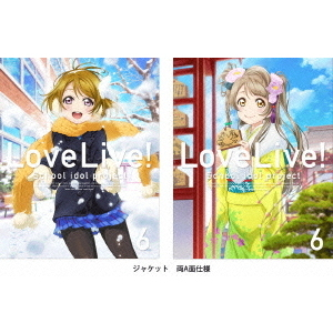 ラブライブ! 2nd Season 6 <特装限定版>(Blu-ray)
